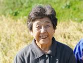 生産者 須田ミヱ子さん